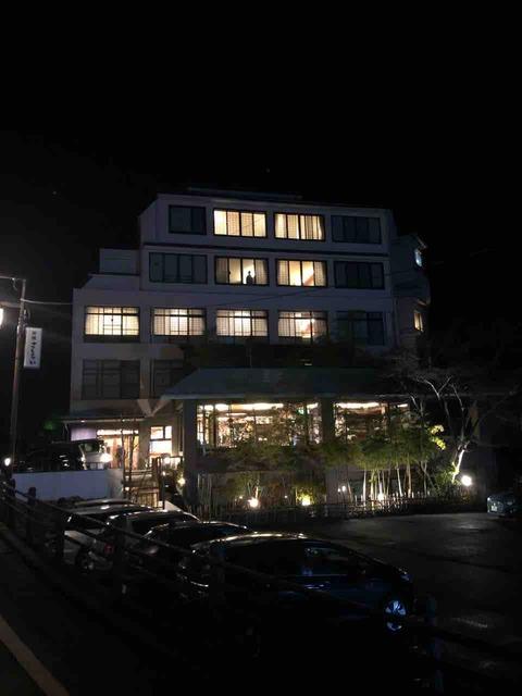 伊香保温泉 旅館 さくらい@群馬県渋川市