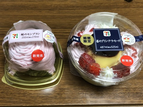 桜のモンブラン&苺のプリン・ア・ラモード@セブンイレブン