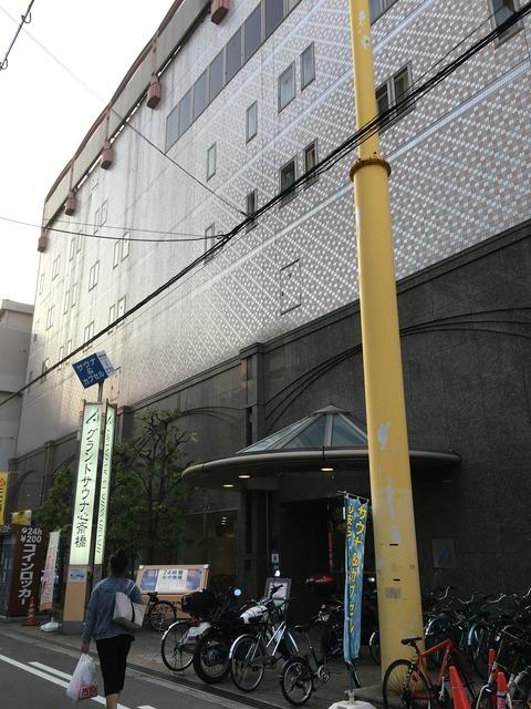 グランドサウナ心斎橋@大阪市中央区