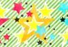 星キラキラ1