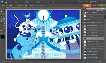 2014年4月13日簡単加工Photoshop Elements 6.0