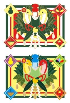 2013年巳年年賀状用イラスト素材(門松縁起物蛇)2点セット背景あり