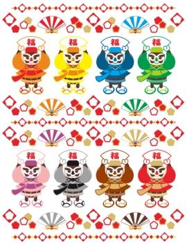 縁起のいいキャラクター(沖縄の伝統衣装「琉装」を着た福達磨と扇子)おめでたいイラストデザイン素材集
