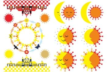 カットイラストデザイン素材集(月と太陽とキャッスル)カラフル