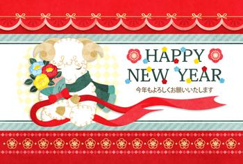 2015年未年完成年賀状テンプレート「マフラー羊と花束HAPPYNEWYEAR」一般年賀状