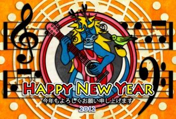 2012年辰年年賀状ギター弾き語り龍2(2012年辰年年賀状用フリー素材)