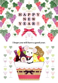 2020年・令和2年・2032年子年イラスト年賀状デザイン「鼠と葡萄とワインの食べ物バスケット」HAPPY NEW YEAR!