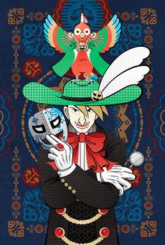 4怪人☆仮面マスク哀牙と怪鳥☆仮面マスクサユリ