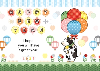 2021年丑年イラスト年賀状デザイン「牛とカラフル風船」HAPPY NEW YEAR