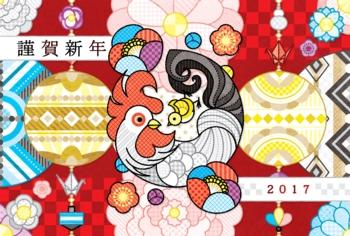 2017年酉年完成年賀状テンプレート「まんまるまるまり」謹賀新年