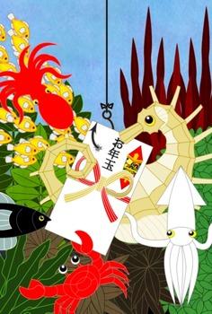 お年玉GETたつのおとしご(辰年年賀状用イラスト素材「お年玉で釣り」)