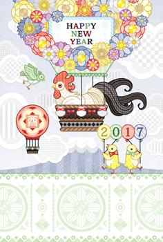 2017年酉年完成年賀状テンプレート「花気球カラフル」HAPPYNEWYEAR