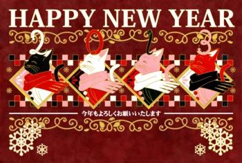 2013年巳年完成年賀状テンプレート(HAPPYNEWYEAR猫2013)赤桃白黒茶背景赤