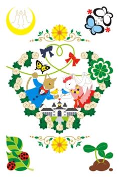 【6月】猫と鳥のカップル結婚式イラストカラフル