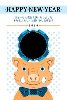 2019年亥年完成年賀状無料テンプレート(HAPPYNEWYEAR縦1枠)写真フレーム年賀状