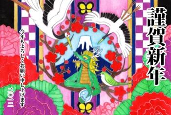 鶴と鶯と龍(2012年辰年年賀状用イラスト素材)