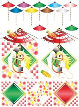 2014年午年年賀状用イラスト素材(傘回し白馬キャラクターと和傘)カラフルグラデーション