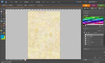 「Adobe Photoshop Elements 6.0」和紙(筆圧ブラシ)