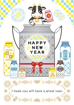 2021年2033年丑年イラスト年賀状デザイン「牛と牛乳とヨーグルト」HAPPY NEW YEAR