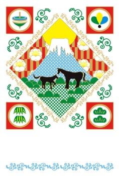 2014年午年完成年賀状テンプレート(富士山と馬の親子)