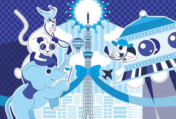 宇宙人と動物たちの東京観光ufoスカイツリー1
