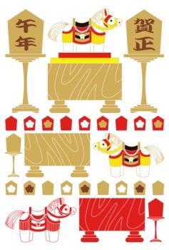 2014年午年年賀状用イラスト素材(将棋と馬の置物人形)賀正