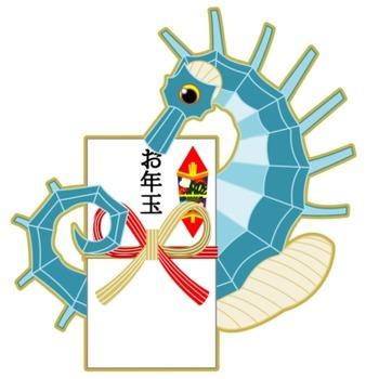 お年玉GETたつのおとしご(辰年年賀状用イラスト素材)