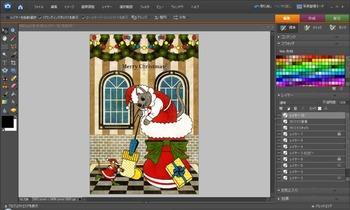 クリスマスカード用イラスト猫と鼠3Merry Christmas!カラフル