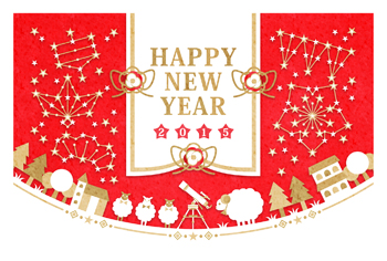 2015年未年完成年賀状テンプレート「おめでたい天体観測HAPPYNEWYEAR」一般年賀状
