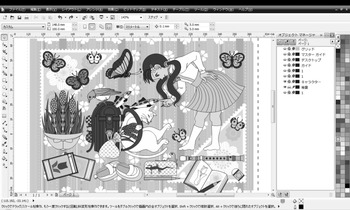 CorelDRAWX5ホームページ用イラスト(春)