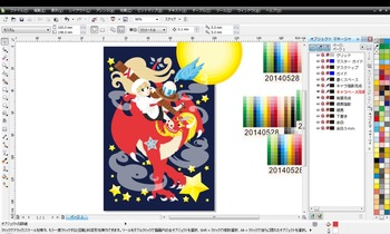 ドラゴンと食堂少女CorelDRAWでアニメ塗りベース塗り終了