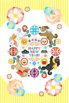 2018年戌年完成年賀状テンプレート「花と毬と犬の輪カラフル」HAPPYNEWYEAR!