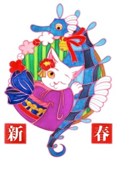 2着物ネコとたつのおとしごイラスト「新春」