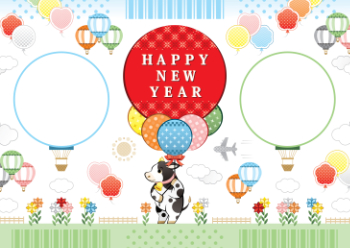 2021年2033年丑年イラスト年賀状デザイン「牛と風船と熱気球フレーム枠」HAPPY NEW YEAR