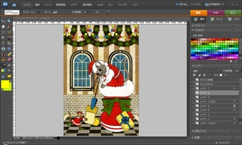 クリスマスカード用イラスト猫と鼠