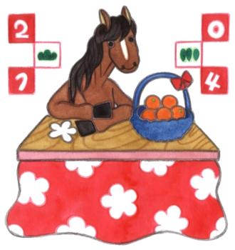 2014年午年年賀状用イラスト素材(馬とコタツとミカン)手描き