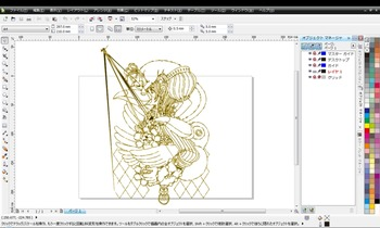 CorelDRAWX5線画イラスト2(svg)