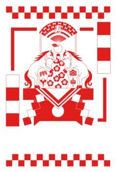 2014年午年完成年賀状テンプレート(馬と瓢箪の鏡餅)赤一色