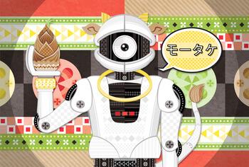 NHK Eテレの「モーガン・フリーマン 時空を超えて」に出てきたロボット(オリジナル要素多め)