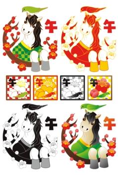 2014年午年年賀状用イラスト素材(白馬と鶯と梅)デジタル4点セット