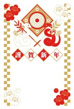 2013年巳年完成年賀状テンプレート(破魔矢と的謹賀新年)赤茶2色