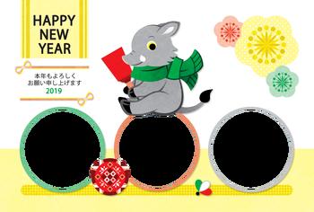 2019年亥年完成年賀状無料テンプレート(HAPPYNEWYEAR3枠)写真フレーム年賀状