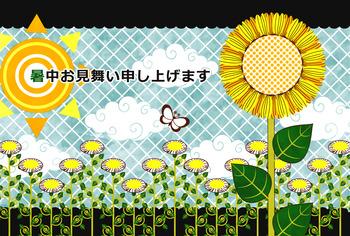 ポストカード印刷用イラスト(向日葵と空)暑中お見舞い申し上げます