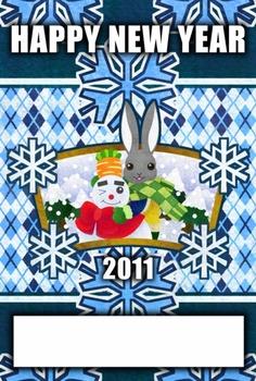 雪(2011年卯年年賀状用フリー素材)