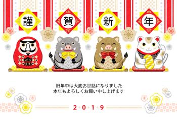 2019年亥年完成年賀状テンプレート「猪・達磨・招き猫和風デザイン」謹賀新年