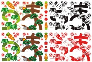 2014年午年年賀状用イラスト素材(「うま」松竹梅と白馬と人参)デジタル4点セット