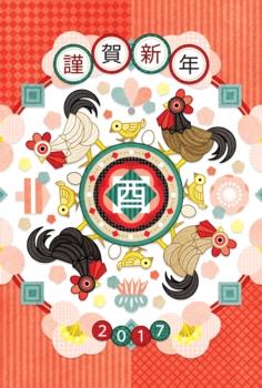 2017年酉年完成年賀状テンプレート「卵が先頭か鶏が先頭かヒヨコが先頭か…?」謹賀新年