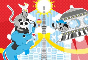 宇宙人と動物たちの東京観光ufoスカイツリー4
