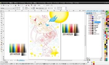 ドラゴンと食堂少女CorelDRAWでアニメ塗り最低限トレース終了