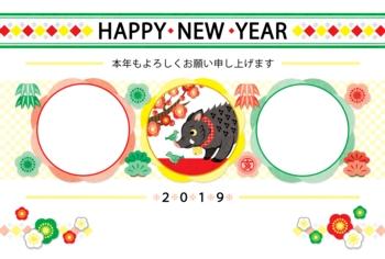 2019年亥年完成年賀状テンプレート「黒猪と鶯の華やか梅和風デザイン写真フレーム2枠」HAPPYNEWYEAR